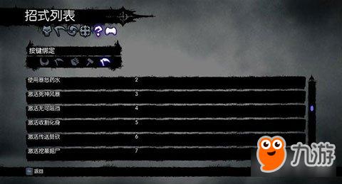 暗黑血统2技能快捷键设置的简单方法