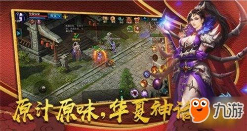 QQ华夏手游去哪里下载 最新版本地址分享