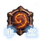 《炉石传说》女巫森林全新关键词介绍