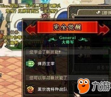 中日高清字幕不卡