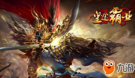 玩家可以扮演弓箭手、和战士中的一位