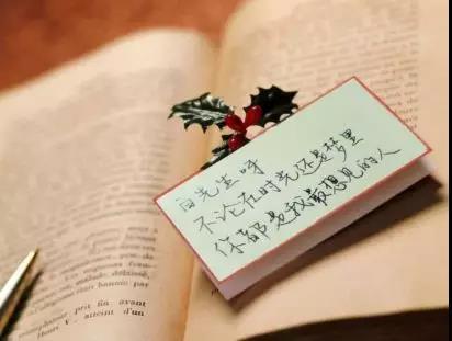 恋与制作人情人节三行情书告白活动作品展示