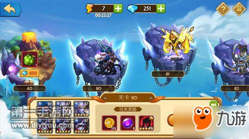 传奇召唤师如何玩转龙之岛 龙之岛玩法攻略分享