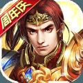 朕的江山(抽IPhoneX)