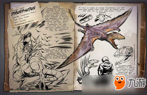 方舟生存进化双型齿翼龙代码 手游双型齿翼龙怎么驯服