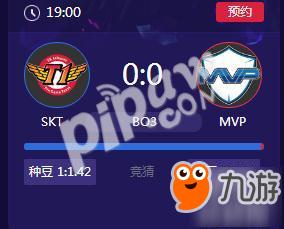 《英雄联盟》2018LCK春季赛正在直播 SKT vs MVP
