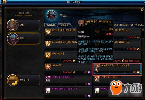 dnf韩服更新为未来版本准备的几点建议分享  贪食手镯/项链/戒指=巨魂