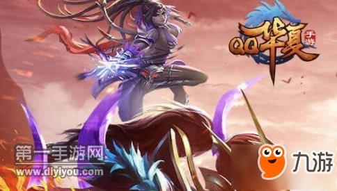 QQ华夏手游新人进入游戏必看攻略