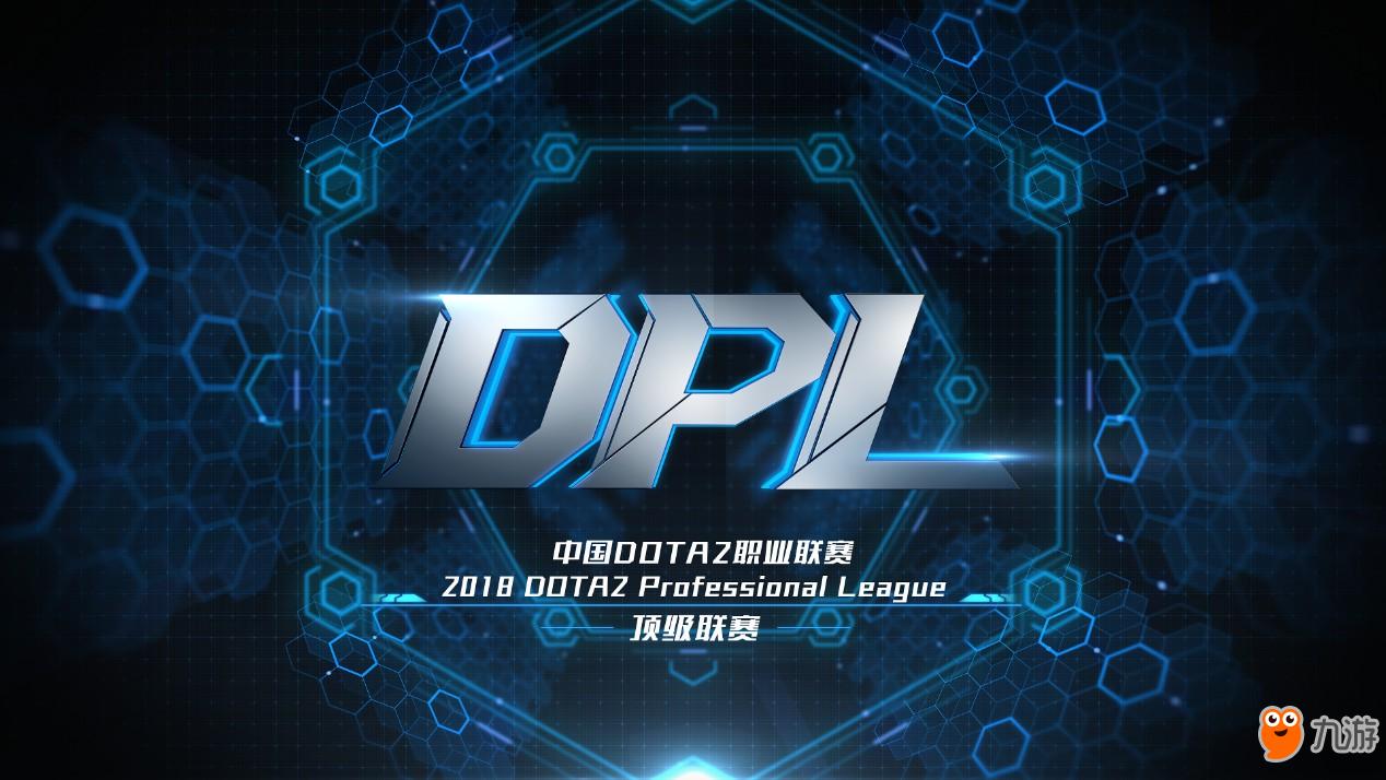 《DOTA2》2018DPL第一�季第二周�事��Y