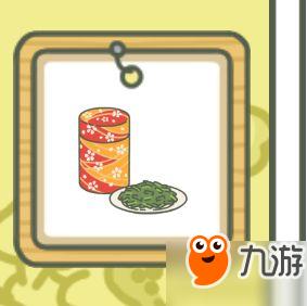 旅行青蛙乌龟蜗牛蜜蜂喜欢吃什么 青蛙朋友食物大全