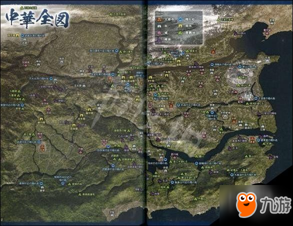 真三国无双8全地图一览 全地图据点城池景点