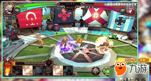 SE实时对战塔备游玩《叁相巨万匠》即兴已上架副平台