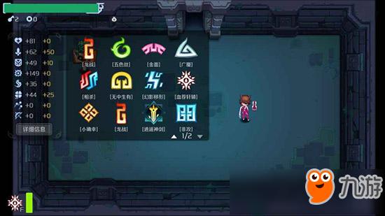 中国风Roguelike射击手游 《伏龙记》满屏的龙元素