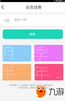 桃花岛直播宝盒邀请码是多少 最新邀请码分享