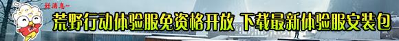 <a id='link_pop' class='keyword-tag' href='http://a.9game.cn/hyxd/'>荒野行动</a>新地图资源哪里比较多 新地图资源点推荐