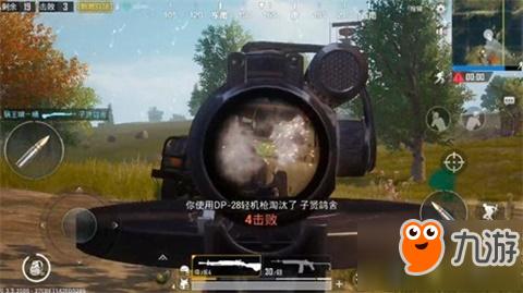 亲测无解 绝地求生刺激战场DP-28轻机枪太可怕