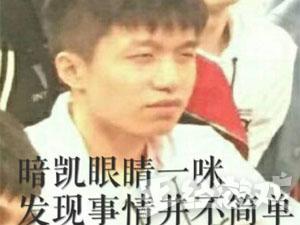 "KPL战队选手重名EDG厂长,双方粉丝""硝烟味十足"""