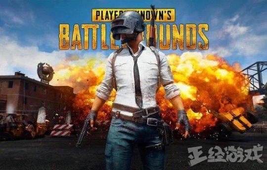 绝地求生新模式存在巨大规则漏洞,玩家为获胜一枪不发疯狂刷分!