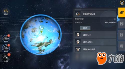 我的征途是星辰大海!这里是堪比《EVE》的星际探险