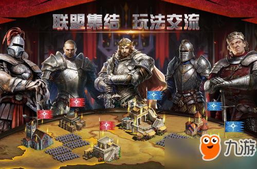 匠心打造情怀巨作,《帝国王座》4月18日安卓版正式公测!