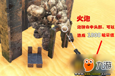 《方舟:生存进化》岩石巨人驯服技巧
