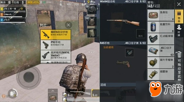 绝地求生刺激战场win94怎么样 沙漠Win94狙击步枪使用技巧