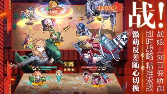 少女终末战争iOS版最新下载 iOS什么时候出