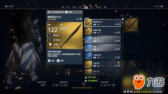 《刺客信条:起源》武器排行一览 哪些武器好用?