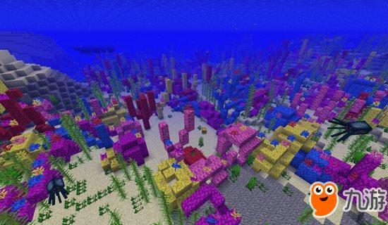 我的世界珊瑚怎么得 我的世界珊瑚作用解析