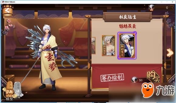 阴阳师4月18日体验服更新:猫掌柜上线,陆生最终弹!