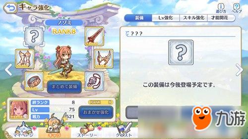 """日本手游大厂竟将过气""""刀塔传奇""""带到了日本?还走红了?"""