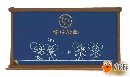 猫和老鼠官方手游互动玩法教程杰瑞篇