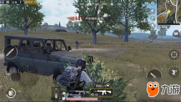 绝地求生刺激战场车怎么使用 载具吃鸡攻略