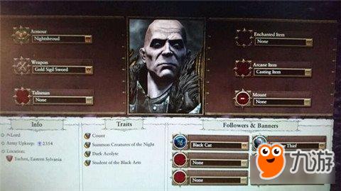 战锤全面战争吸血鬼领主科技及将领玩法心得介绍