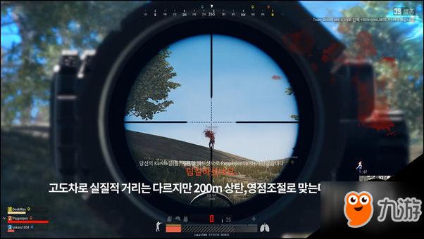 绝地求生狙怎么打的准 吃鸡狙击枪射击技巧