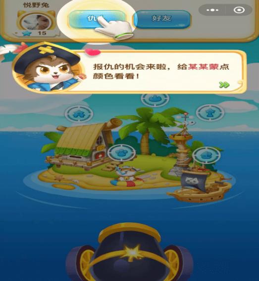 海战Online新手攻略大全 新手怎么玩