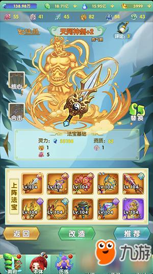 《凡人仙行录》手游4月12日开启封测 收集系统玩法曝光