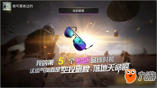 http://www.youxixj.com/remengonglue/133590.html