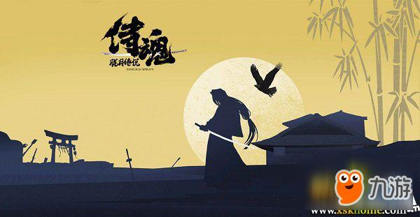 侍魂胧月传说背景故事介绍 侍魂胧月传说剧情揭秘