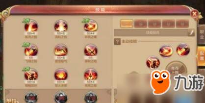自由幻想手游战士pk玩法怎么玩?战士连招顺序详解