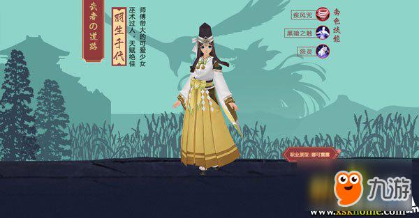 侍魂胧月传说巫女怎么连招 巫女连招技巧分享
