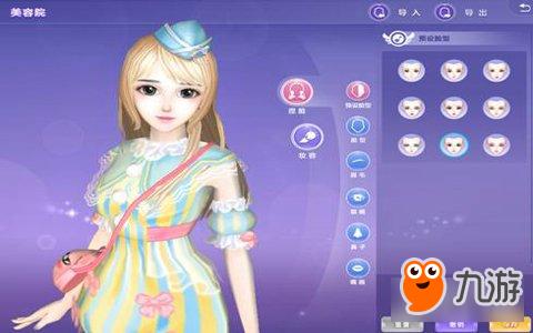 QQ炫舞美容院玩法即将上线 做独一无二的自己