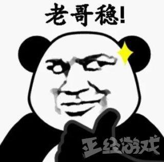 """LOL主持人晒RNG生活照求药!暴露队员抗""""压""""能力!UZI卡萨组新CP?"""