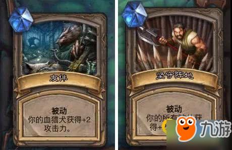 爐石傳說怪物狩獵模式通關攻略 被動技能怎麼選擇