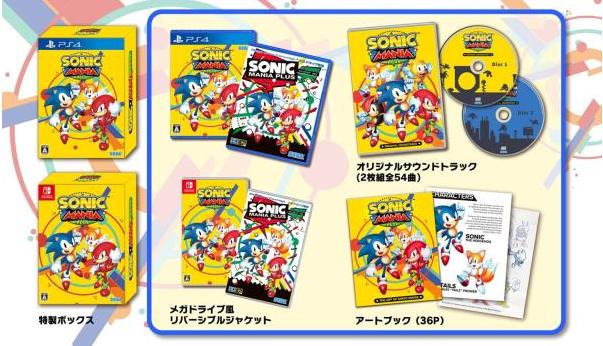 《Sonic音速小子》将于7月19日推出新作
