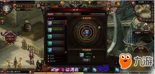 黑暗崛起熔炉系统怎么玩 熔炉系统玩法介绍