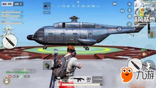 《荒野行动》新载具直升机使用攻略