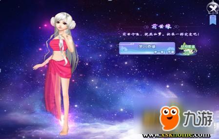 http://www.youxixj.com/remengonglue/208925.html