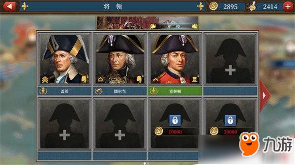 欧陆战争6法国战役怎么打_瓦格拉姆战役打法攻略