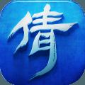 倩女幽魂(国民社交旗舰)